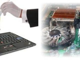 Чистка ноутбуков от бытовой пыли от 150 lei