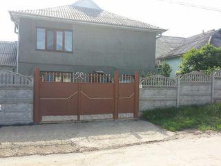 Casa Cheltuitor, com. Tohatin! 4km de Chisinau!