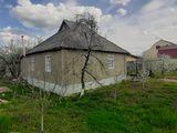 Дом в Каменке ПМР. 22000€