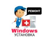 Reparaţia calculatoarelor şi lăptopurilor, instalarea windows, venim la domiciliu, sunaţi!