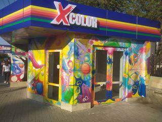 Граффити, графика, художественное оформление интерьера и экстерьера.