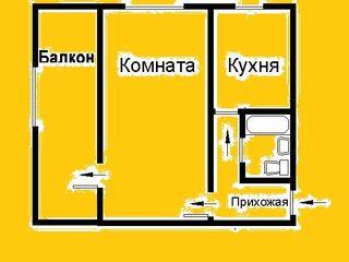 Квартира в Первомайске ПМР