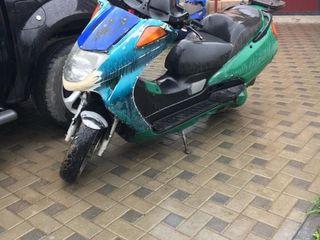 Honda schimb