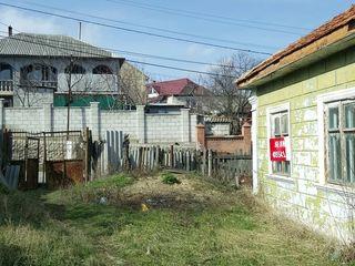 Участок земли с домом