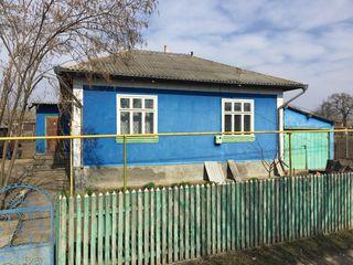 Срочно продается дом в  Реуцелах  7 соток
