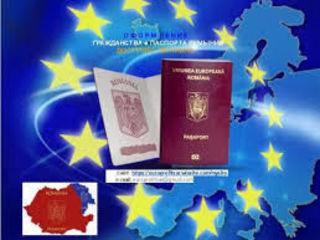 Transcrierea actelor de nastere si casatorie in Romania urgent