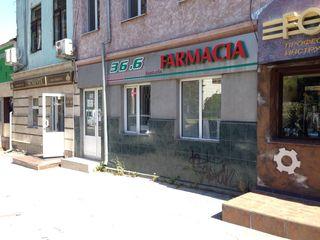 Торгово-офисная площадь в Центре