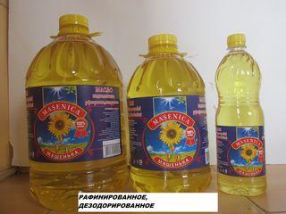 Подсолнечное масло ulei