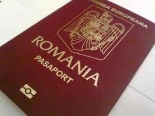 Buletin roman si Pasaport, acte ro, transport Iasi Bucuresti Vaslui - preturi mici !!!