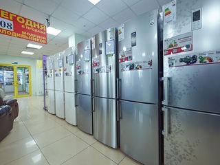 Холодильник   Скидка до -20%   В кредит 0%   500 лей купон от Linella в подарок