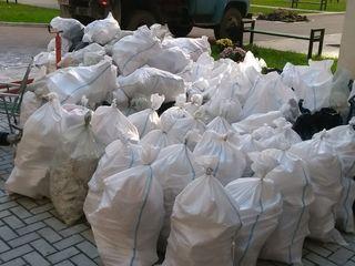 Evacuarea gunoiului dupa reparatie. Вывоз мусора после ремонта