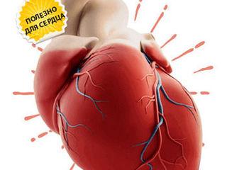 НормаКардин средство против гипертонии