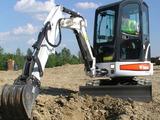 Excavator operativ,calitativ.