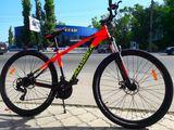 biciclete crosser ,aluminiu, complectatia shimano,noi ,magazin motoplus