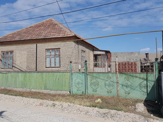 Продам дом по ул. Чкалова 4
