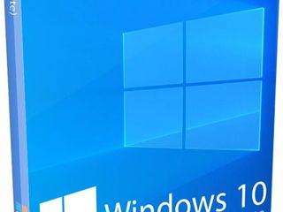 продаётся ключи windows 10 оригинальный windows windows 10 pro тогда