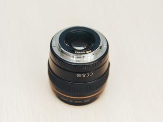 Vînd obiectiv Canon 85 mm f 1.8