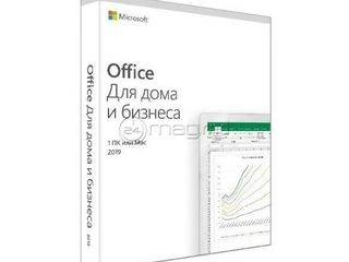 Microsoft office home and business 2019 medialess rusa / 0% în 3 rate/  microsoft office home and b