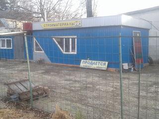 продается строительный магазин