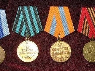 Купим медали, монеты, часы, сабли, статуэтки,антиквариат СССР