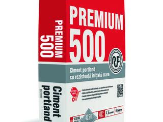 Цемент тарированный марка 500 premium