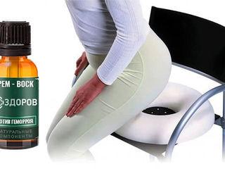 Tratamentul genunchiului la vi?ei