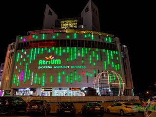 """Аренда офиса от  12 кв.м,бизнес-центр""""Atrium"""",все включено, 15 евро/кв.м"""