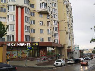 Продается действующий минимаркет