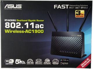 Asus RT AC68U Wi Fi Dual Band Gigabit router nou in pelicula.