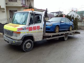 Servicii tractari automobile! Chisinau-Suburbii.