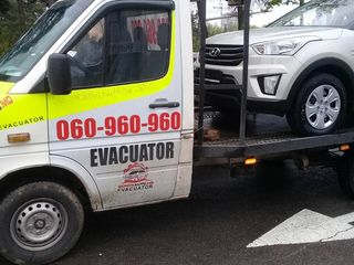 Evacuator Chisinau. Tractari auto
