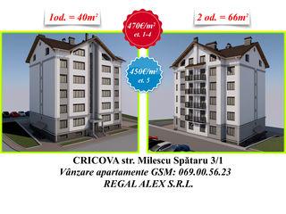 Apartamente cu 1,2 odai CRICOVA 450-470 euro/m2