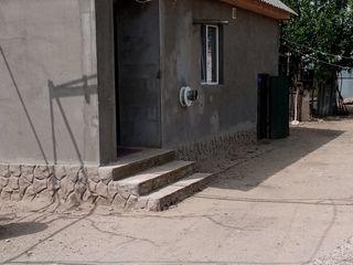 Дом ПМР.
