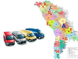 Грузоперевозки, квартирные и офисные переезды, услуги грузчиков National-International24/24/7