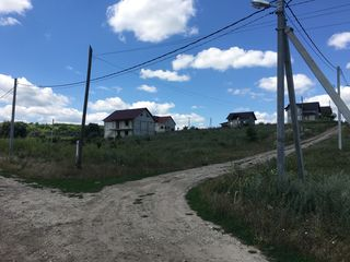 Lot de construcție Ialoveni