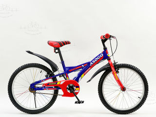 Biciclete pentru copii cu virsta cuprinsa intre 6-9 ani.