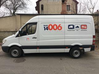 Taxi  предлагает вам услуги грузоперевозок по территории Молдовы
