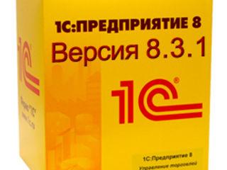 1С Бухгалтерия. Установка,обновление. Winсмета для Молдовы.