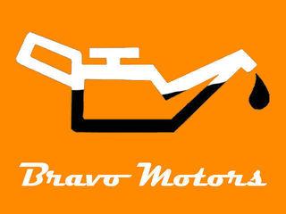 Масла моторные, трансмиссионные, гидравлические и специальные