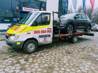 Автотранспортер/Evacuator/Tractari auto 24/7.