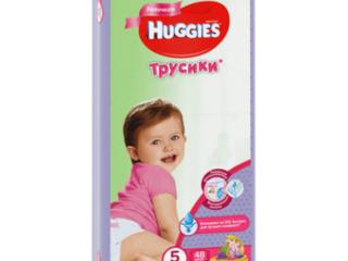 Scutece Huggies Ultra Comfort chilotei nr.5