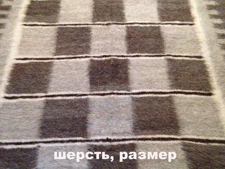 Одеяло из натуральной козьей шерсти (Закарпатье)