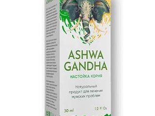 Ашвагандха  - средство для укрепления потенции