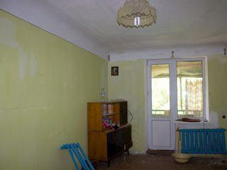 Продаю 3-комнатную квартиру в Григориополе 4000 долларов.