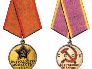 Куплю монеты, значки, медали, ордена СССР и Европы.Cumpar monede, znacioacii, medalii si ordine