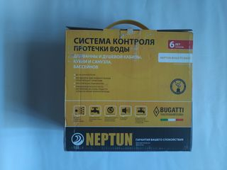"Система контроля протечки воды Neptun Bugatti Base 1/2"""