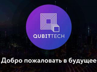QubitTech