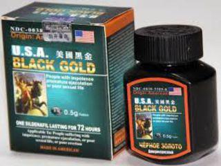 """Препарат для повышения потенции  """"Black Gold"""" (Черное золото) США"""
