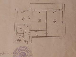 Călărași apartament cu 2 camere etajul 5, Bojole 41