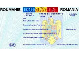 Buletin românesc rapid, sigur, profesional!